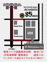 aki85地図