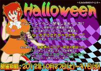 halloweenpop