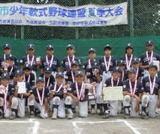 882133,少年野球,指導,練習方法,コーチ