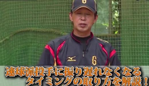 少年野球指導法,バッティング練習法,2014y09m16d_160342137