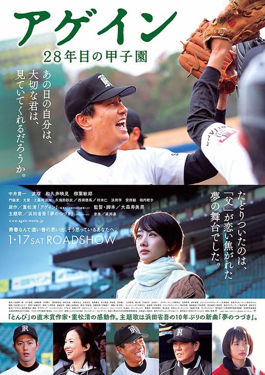 少年野球指導法,少年野球練習法,逆シングルキャッチとは,poster
