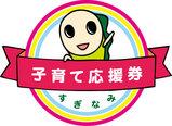 oenken_logo