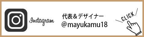 banner-mayukamu