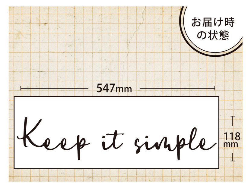simple5