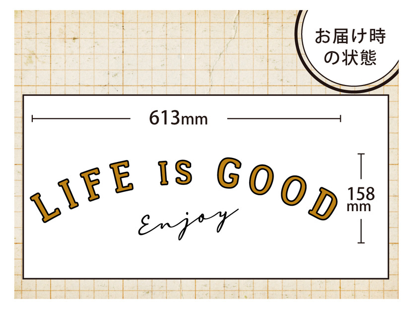 life-is-good5