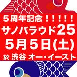 9fdcc9a2.jpg