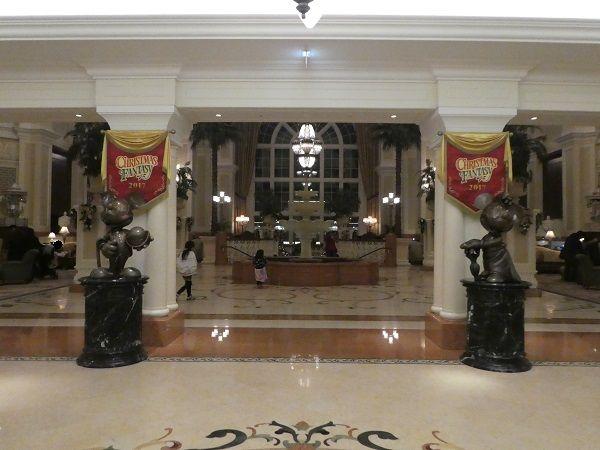 386 ランドホテル