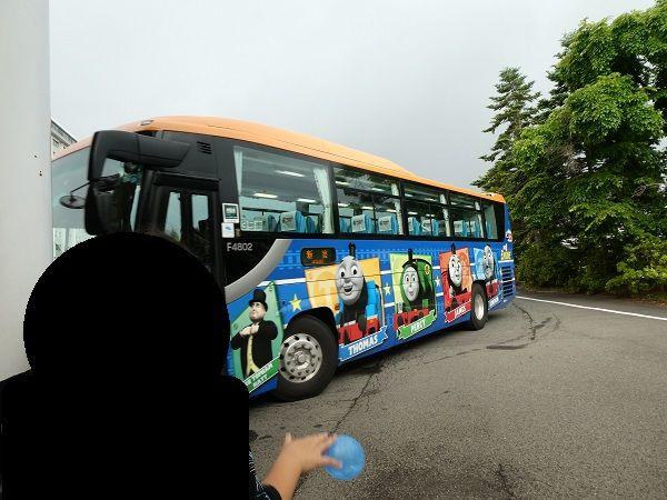 23 富士急バス