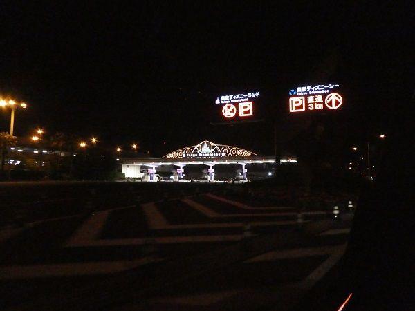 119 ランド駐車場