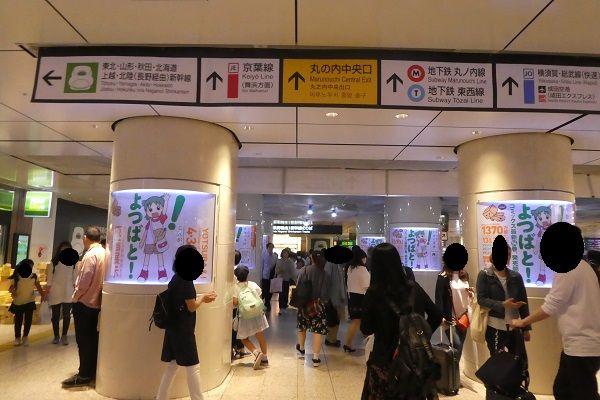 320 東京駅京葉線