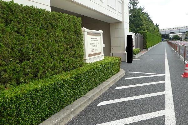 228 ランド駐車場