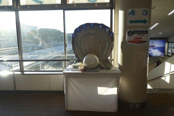 79 鳥羽駅