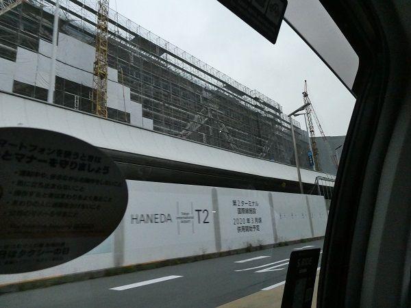 181 羽田空港