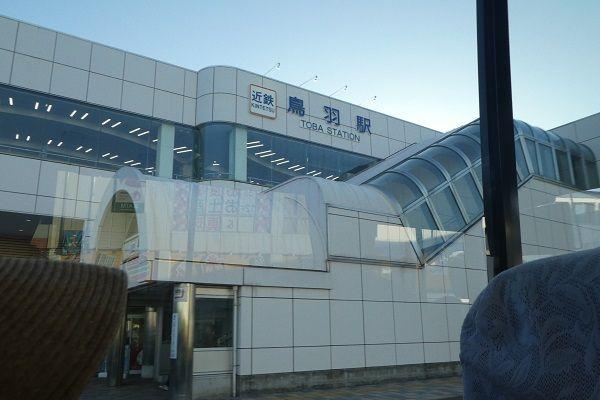 85 鳥羽駅
