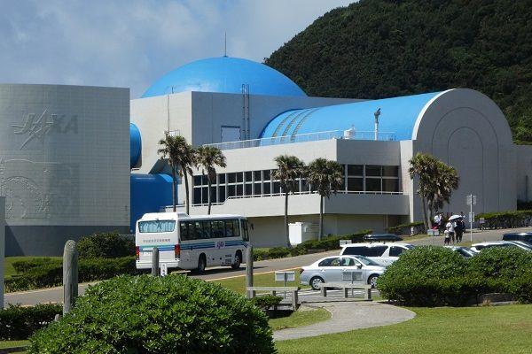 145 種子島宇宙センター