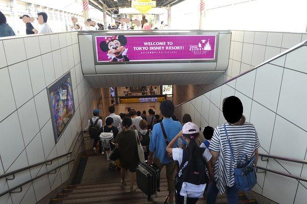 59 舞浜駅