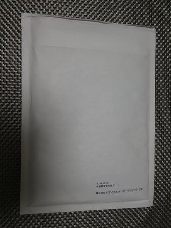 P1120452552 バケパ