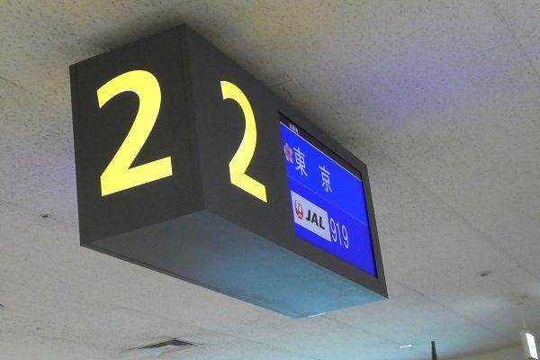 328 那覇空港
