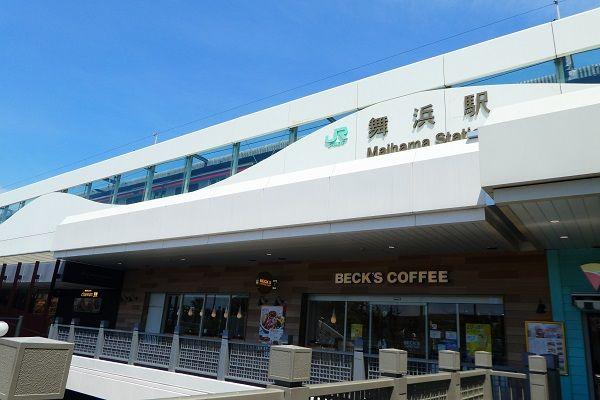 62 舞浜駅