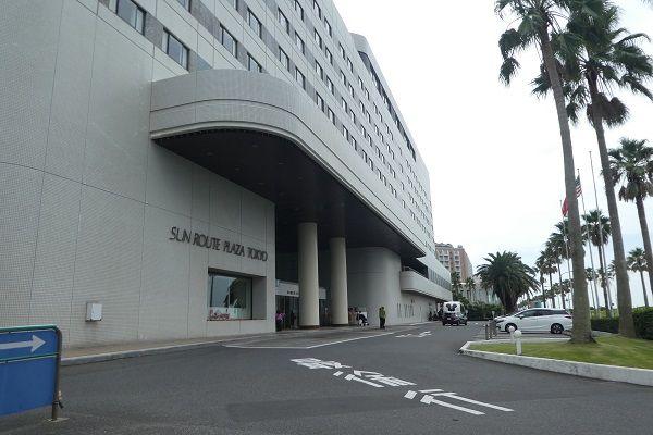 208 サンルートプラザ東京
