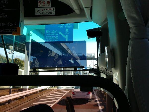 76 バス
