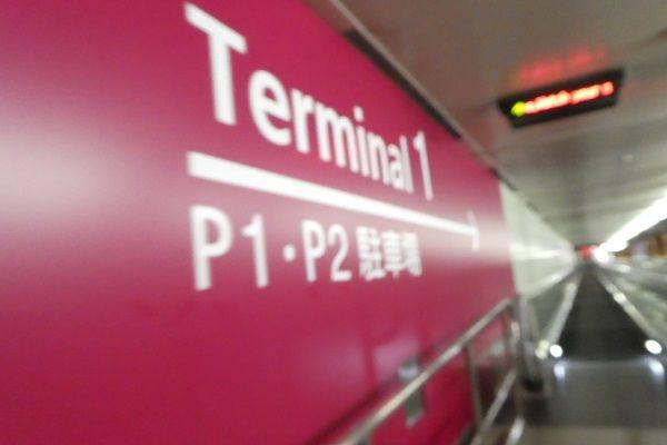 40 羽田空港