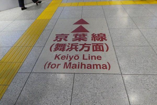 323 東京駅