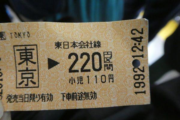 319 東京駅舞浜