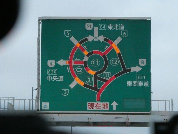 175 羽田タクシー