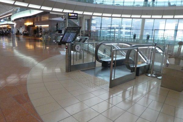46 羽田空港