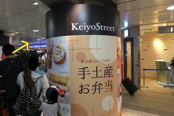 324 東京駅京葉線
