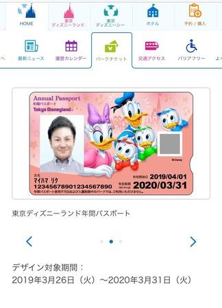606036DE-9EB9-40C9-8502-626A5AC794F2