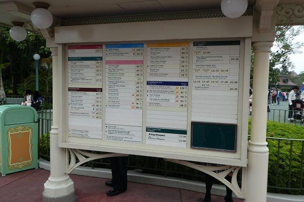 365 インフォメーションボード