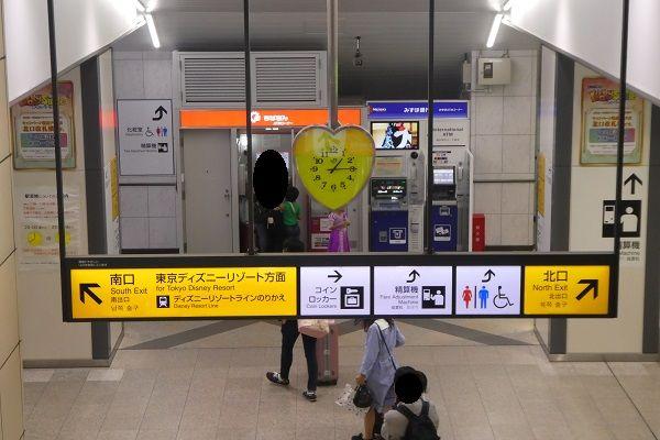 338 京葉線