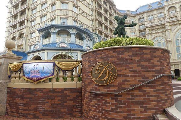 441 ランドホテル