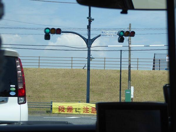 29 舞浜