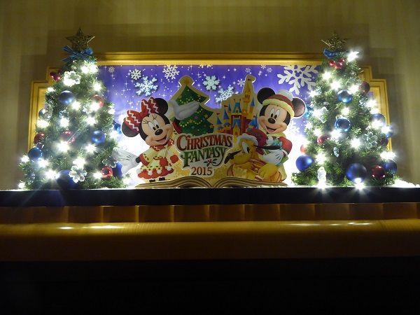 20 クリスマスデコ