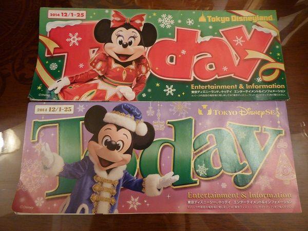3 クリスマスのTODAY