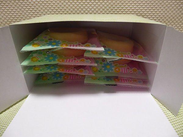 283 イースターお菓子