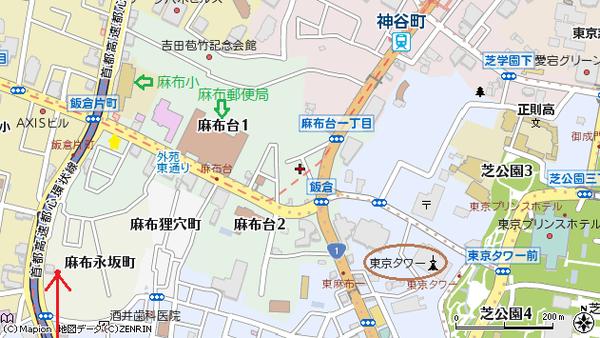 飯倉片町これ2