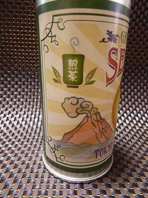 262 ミッキー日本茶