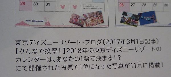 127 カレンダー