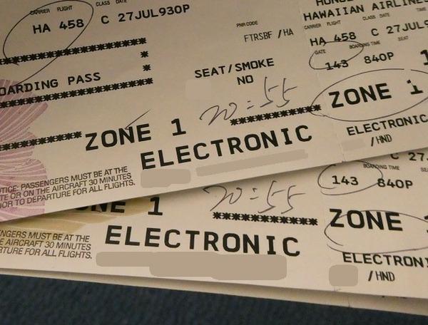 272 ハワイアン航空チケット