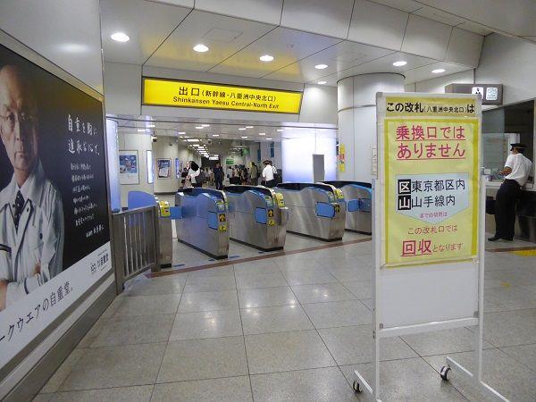 25 東京駅