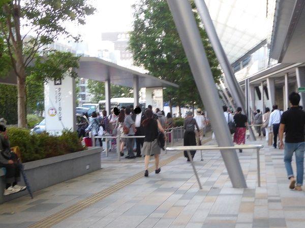 209 東京駅