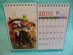 99 卓上カレンダー