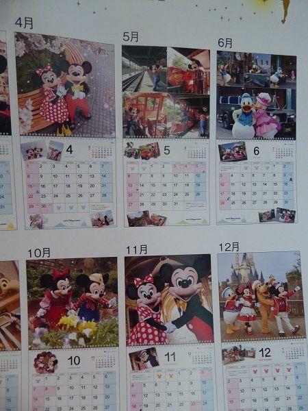 126 カレンダー