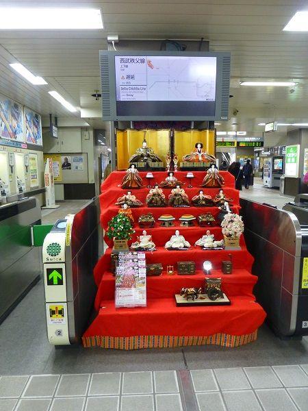 9 新浦安駅のお雛様