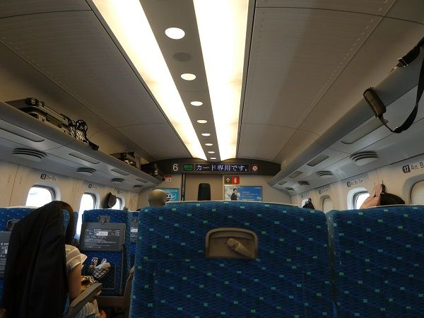 119 新幹線