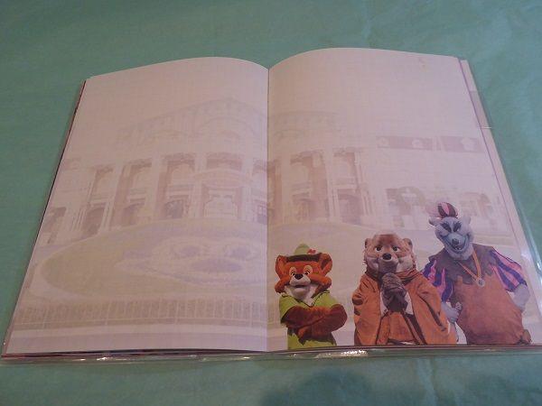 119 スケジュール帳